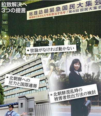 """RT #北朝鮮 #拉致 再調査 ソン・イルホら北の本音は「我々の""""日本人拉致の権利""""を侵害する日本が悪い」だ。"""