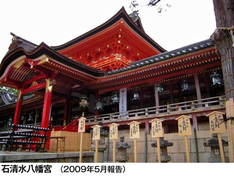 2009iwashimizu_2