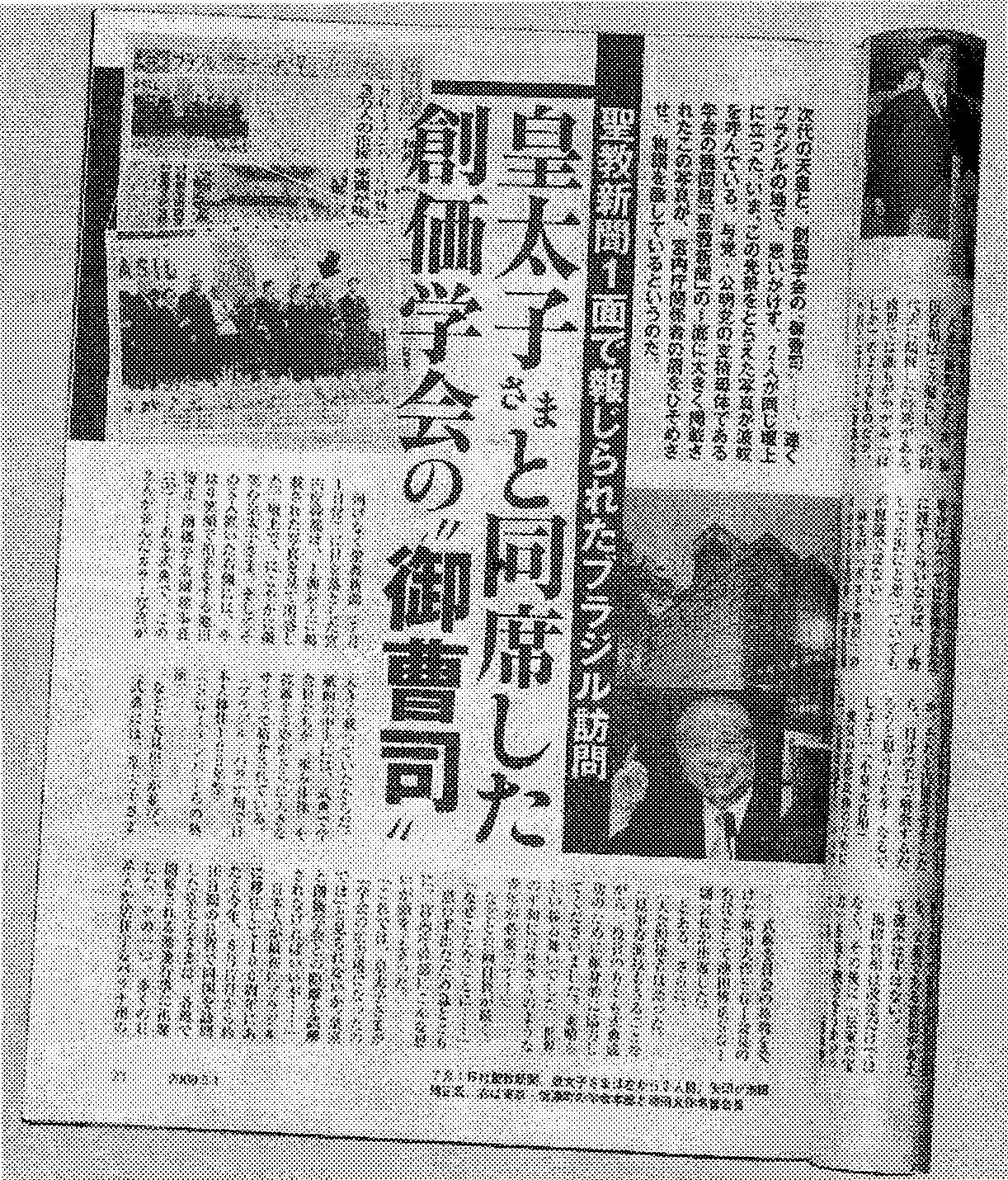 753ba5e9