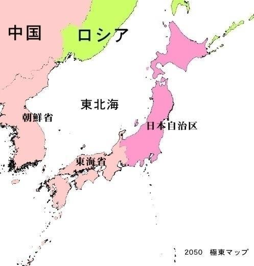 【拡散お願い!】中国の国家主席習近平の野望がこの地図です。【ネット有志様から転載】