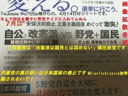 #拡散希望 #日本国憲法 #日本は護憲派や #憲法9条 信者だけのものではありません。